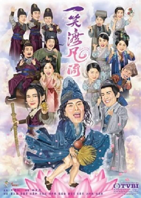 Watch Hong Kong Drama Final Destiny on OKDrama.com