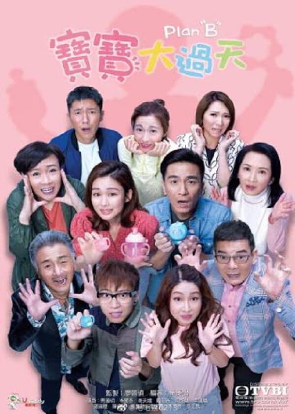 Watch HK Drama Plan B on OKDrama.com