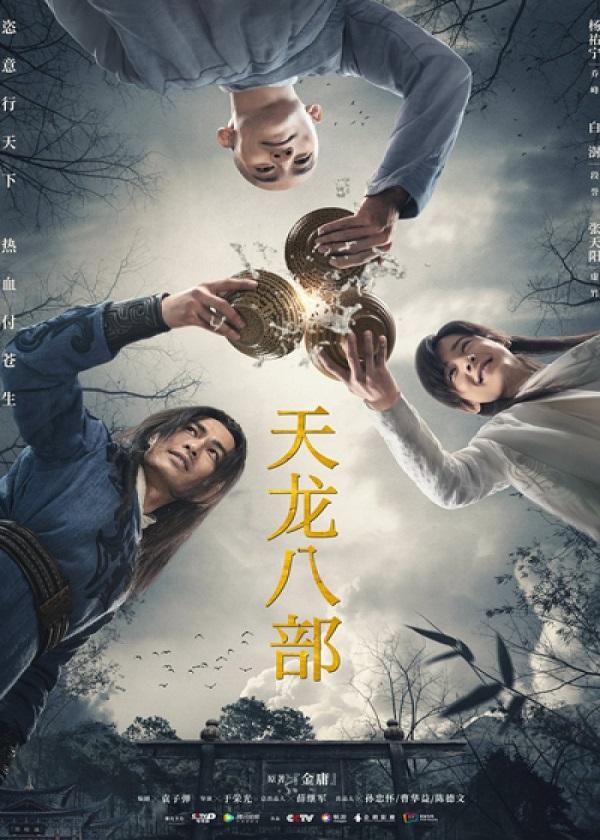 Watch Chinese Drama Demi Gods And Semi Devils on OKDrama.com