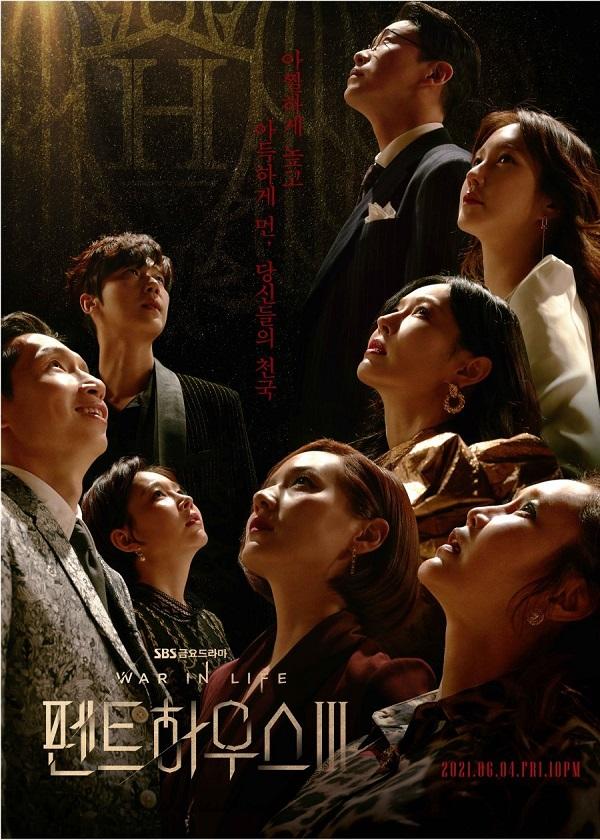 Watch Korean Drama The Penthouse 3 on OKDrama.com