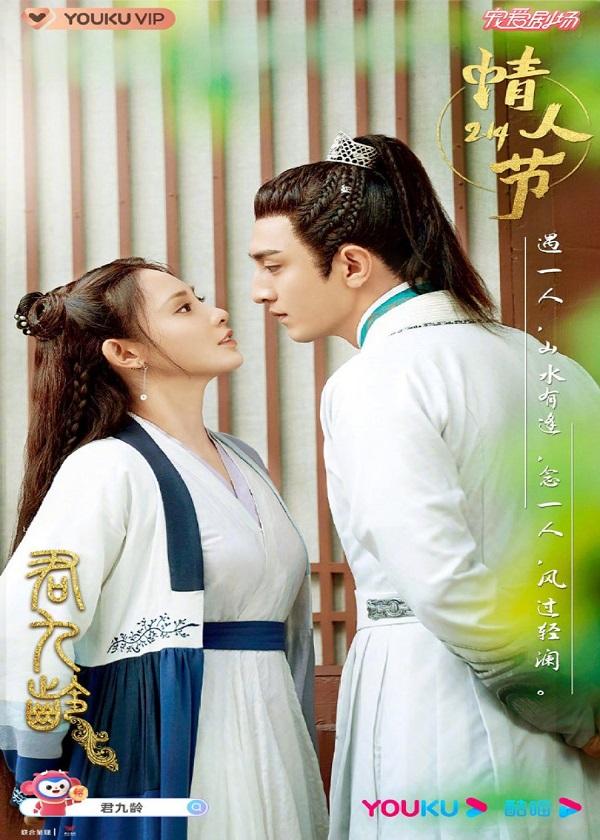 Watch Chinese Drama Jun Jiu Ling on OKDrama.com