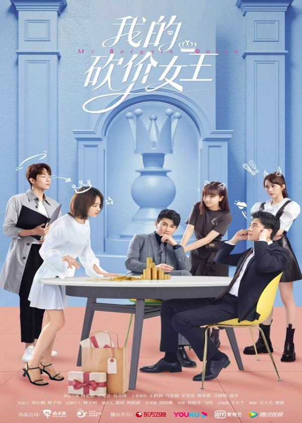 Watch Chinese Drama My Bargain Queen on OKDrama.com